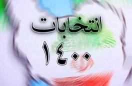 اسامی نامزدهای شوراهای اسلامی شهر های استهبان، ایج و رونیز در دور ششم