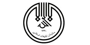 بیانیه اداره تبلیغات اسلامی شهرستان استهبان