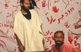 هنرمندان استهبان، نمایش ماراساد را آماده حضور در جشنواره فجر کردند