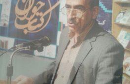 """یادم از کشته ی خویش آمد و هنگام درو """" اسماعیل میری """""""