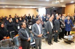 برگزاری نخستین همایش ملی «رویکردهای نوین در مطالعات زبان و ادبیات فارسی» در موسسه آموزش عالی زند شیراز
