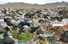 استحصال انرژی از زباله جامد شهری «  سمیه عطاالهی – زهرا رنجبر »