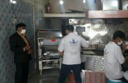 تشدید بازرسی و نظارت ویژه بر نانوایی های شهرستان استهبان
