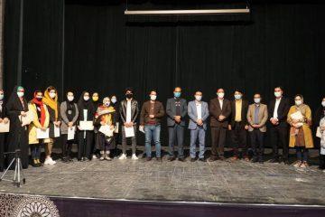 از برگزیدگان جشنواره موسیقی آوای باران و جشنواره داستان یلداستان تجلیل شد