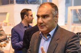برگزاری همایش ملی زبان انگلیسی به میزبانی دانشگاه زند شیراز