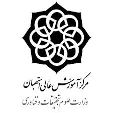 اعتراض شدید تشکل های دانشجویی مرکز آموزش عالی استهبان