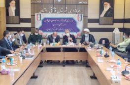 جلسه شورای فرهنگ عمومی شهرستان استهبان برگزار شد